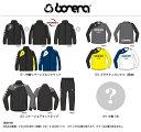 【bonera】ボネーラ 2017メンズユニセックス 福袋 (メンズ スポーツ 2017 福袋)