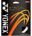 ヨネックス(YONEX)ソフトテニスガット V-アクセル V-ACCEL(軟式テニス ストリング ストリングス)ボレープレーヤー 前衛向 soft tennis