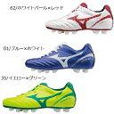 ミズノ MIZUNO サッカー スパイク モナルシーダ2 JAPAN MONARCIDA 2 JAPAN 大人用