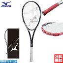 ソフトテニス ラケット・グリップテープ・エッジガード3点セット ミズノ ディオス50R(63JTN06527)後衛モデル DIOS50-R テニスラケット 軟式 テニスラケット 送料無料 ガット代 張り代 無料 MIZUNO soft tennis racket