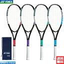 ソフトテニス ラケット ヨネックス YONEX エアライド AIRIDE ARDG 軟式テニスラケット ヨネックス テニスラケット 軟式 ソフトテニス ラケット ヨネックス 軟式ラケット soft tennis racket レビュークーポン