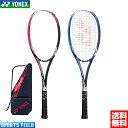 ソフトテニス ラケット ヨネックス YONEX ジオブレイク50V(GEO50V)ボレー重視モデル 前衛向け 凄飛び 高回転パワーショット GEOBREAK 軟式テニス ラケット 送料無料 ガット代 張り代 無料 soft tennis racket