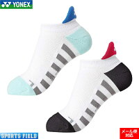 【メール便対応】ヨネックス スニーカーインソックス レディース(29119)22〜25cm対応 3Dエルゴ 直角型 抗菌防臭 つま先・かかとパイル 砂入り防止 バドミントン テニス 靴下 YONEXの画像