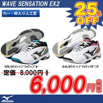 網球鞋美津濃 MIZUNO 波感覺 EX2 波感覺 EX2 (61 GB 144509 / 61 GB 144564) (砂粘土法院網球網球壘球網球網球鞋鞋網球鞋羽量級的人造草皮,藉人)