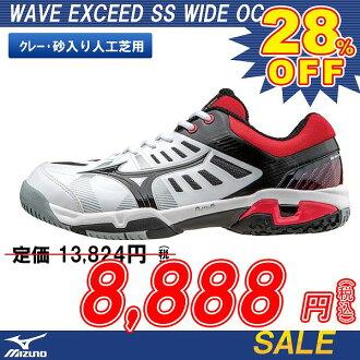 鞋網球鞋美津濃美津濃 WebEx 種子 SS 寬業主立案法團波超過 SS 寬 OC 沙子填滿粘土法院網球網球壘球網球網球鞋水野人工草皮 (4 E 型) (61 GB 151409)