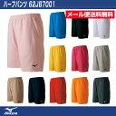 【20%OFF ポイント5倍】ソフトテニス ウェア MIZU...