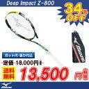 ソフトテニス ラケット ディープインパクト