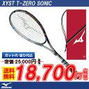 ソフトテニス ラケット ミズノ MIZUNO ソフトテニスラ...