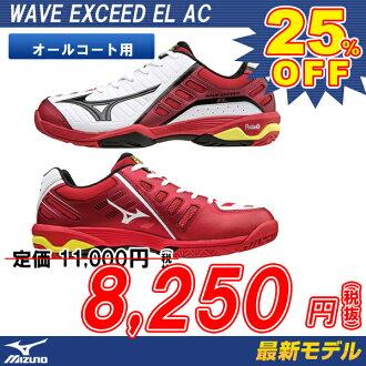 美津濃 MIZUNO 波球鞋超過 EL 交流波超過 EL 交流 (61GA151709)