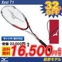 ソフトテニス ラケット ミズノ MIZUNO ソフトテニスラケット ジストTワン XystT-1 (63JTN52162) 【前衛】【テニス ソフトテニス 軟式...