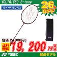 ポイント5倍!! バドミントンラケットヨネックス YONEX ボルトリック80Eチューン VOLTRIC80 E-tune (VT80ETN) badminton racket 羽毛球拍 付属パーツでカスタマイズ (バドミントン バトミントン ラケット)