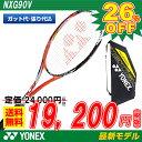 ソフトテニス ラケット ヨネックス YONEX ソフトテニスラケット ネクシーガ90V NEXIGA90V (NXG90V) (軟式テニス 軟式テニスラケット ヨネックス)