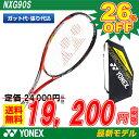 ソフトテニス ラケット ヨネックス YONEX ソフトテニスラケット ネクシーガ90S NEXIGA90S (NXG90S) (軟式テニス 軟式テニスラケット ...