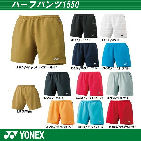 ポイント5倍!! メール便(ゆうパケット)で送料無料!!YONEX(ヨネックス)Uni ベ…...:sportsfield:10055329