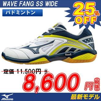 (美津濃) 美津濃羽毛球鞋 Web 坊 SS 寬波芳 SS 寬 71GA151314