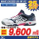 テニス シューズ ミズノ MIZUNO ウエーブエクシードSS(W)OC レディース WAVE EXCEED SS(W) OC砂入り人工芝 クレーコート用 硬式テニス 軟式テニス ソフトテニス シューズ 靴