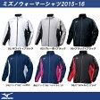 【2015-16NEW!!】ミズノMIZUNOウォーマーシャツ/ブレスサーモウインドブレーカー(32ME5531) (ウィンドブレーカー バドミントン ソフトテニス ウェア ウィンドブレイカー)