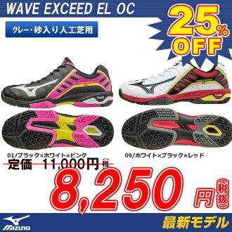 美津濃 MIZUNO 波球鞋與工程草坪的人超過旅遊業主立案法團波超過 EL 業主立案法團 (61 GB 151709,61 GB 151762) 砂 / 粘土法院網球鞋