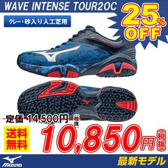 供含網球鞋美津濃美津濃網球鞋波界內時態旅遊2OC WAVE INTENCE Tour2OC沙子的人造草坪紅土網球場使用的/軟式網球/軟式網球/硬式網球(61GB160001)軟式網球鞋美津濃鞋