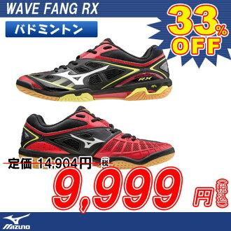 (美津濃) 美津濃羽毛球鞋 Web 坊 RX 71GA150562 (羽毛球鞋運動鞋)