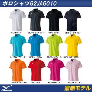 ポイント ポロシャツ ソフトテニス バドミントン