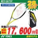 【2016NEW】ソフトテニス ラケット ヨネックス YONEX ソフトテニスラケット ネクシーガ70V NEXIGA70V (NXG70V) (軟式テニス 軟式テニスラケット)