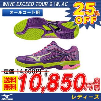 網球鞋美津濃美津濃tenisushuzuuebuekushidotsua 2(W)全部大衣WAVE EXCEED TOUR2(供W)AC(61GA167135)女子的(全部大衣使用的網球軟式網球軟式網球鞋美津濃鞋輕量))