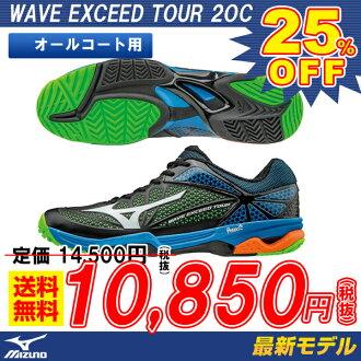 美津濃 MIZUNO 球鞋鞋 WebEx 種子之旅 2 耐克波超過 TOUR2AC (61GA167001) (耐克網球網球草地網球網球鞋)