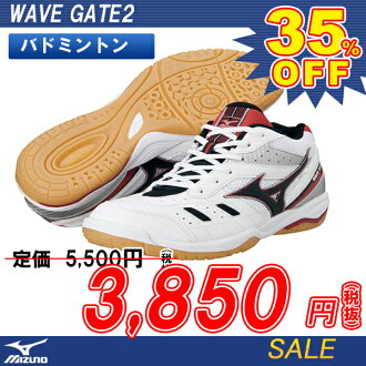 (美津濃) 美津濃羽毛球鞋波門 2 71GA144009 (房子羽毛球鞋運動鞋的鞋室)
