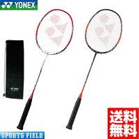 ヨネックス YONEX バドミントンラケット ナノレイiスピード NANORAY-i-SPEED (NR-iSP) (badminton racket 羽毛球拍 バトミントンラケット バトミントン ラケット バドミントンラケット ガット代 張り上げ代無料) 2018SSの画像