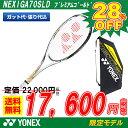【限定カラー】ソフトテニス ラケット ヨネックス YONEX ソフトテニスラケット ネクシーガ70SLD 560プレミアムゴールド NEXIGA70SLD (N...