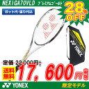 【限定カラー】ソフトテニス ラケット ヨネックス YONEX ソフトテニスラケット ネクシーガ70VLD 560プレミアムゴールド NEXIGA70VLD (N...