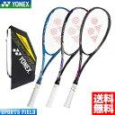 【2019新色】ソフトテニス ラケット ヨネックス YONEX ソフトテニスラケット ネクシーガ80S NEXIGA80S (NXG80S) (軟式テニス 軟式テニスラケット ヨネックス テニスラケット軟式 ガット代 張り代 無料 SOFT TENNIS)【レビュークーポン】