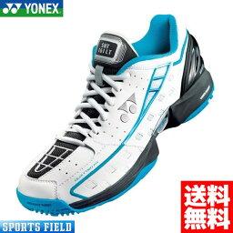 <strong>テニスシューズ</strong> ヨネックス YONEX テニス シューズ パワークッション 161LT POWER CUSHION 161LT(SHT161LT)クレー・砂入り人工芝用 (テニス 軟式テニス シューズ ソフトテニス シューズ ヨネックス ソフト<strong>テニスシューズ</strong> 軽量 靴 soft tennis shoes)