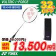 バドミントン ラケット ヨネックス YONEX バドミントンラケット ヴォルトリックiフォース VOLTRIC i-FORCE (VTIF) badminton racket 羽毛球拍