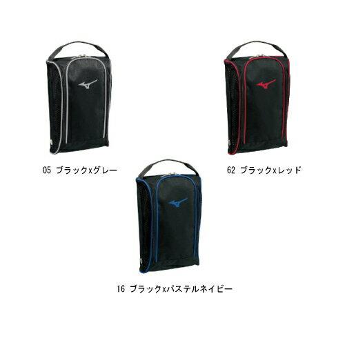 MIZUNO (YM) 2012-2013 model shoe rack 2PK-1330