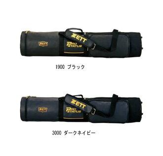 安全網 (淨繃帶) 手肘和膝蓋 2 件