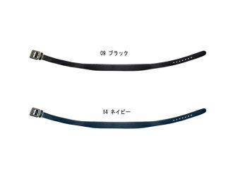 Mizuno (Mizuno) baseball article power belt ST youth 52VA-137
