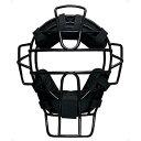 ZETT(ゼット) ベースボール審判用品 アンパイヤマスク硬式野球用 BLM1170