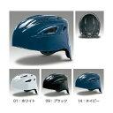 MIZUNO(ミズノ) ベースボール用品 キャッチャー用ヘルメット(硬式用) 1DJHC101