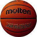 molten(モルテン) バスケットボール検定球5号 JB5000 B5C5000