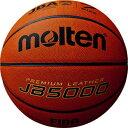molten(モルテン) バスケットボール検定球7号 JB5000 B7C5000