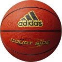 adidas(アディダス) バスケットボール5号球 コートサイド ゴム製 AB5122BR