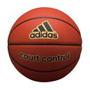 adidas(アディダス) バスケットボール5号 コートコントロール AB5117