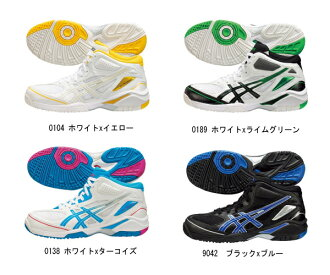 ASICS ( ASICs ) 2012-2013 model basketball shoe GELPRIMESHOT SP 3 (SP3 ゲルプライム shot)