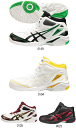 2012-2013 asics (Asics) model basketball shoes GELPRIMESHOT SP 3 (gel prime shot SP3)