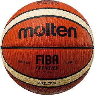 ( Morten ) molten basketball test sphere No. 7 GL7