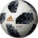 adidas(アディダス) 2018NEW サッカーマスコットボール ミニ テルスター18 1号球 AFMS1300