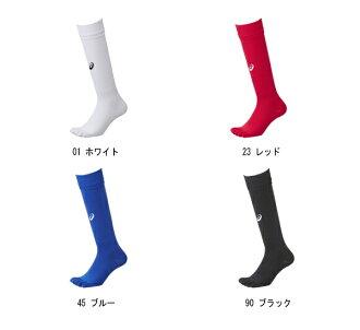 ASICS soccer socks five finger XSS026