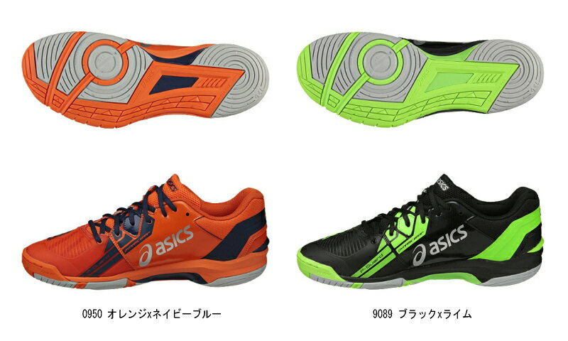 asics handball shoes 2015